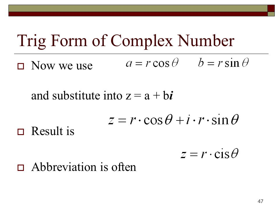 write a complex number in trigonometric form