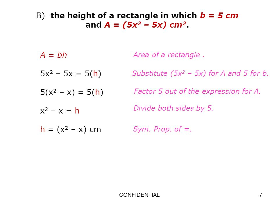 how to find the height of a rectangle