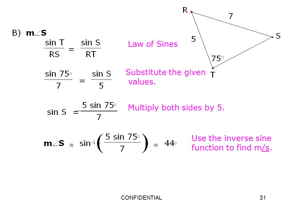 how to find length of side from sine