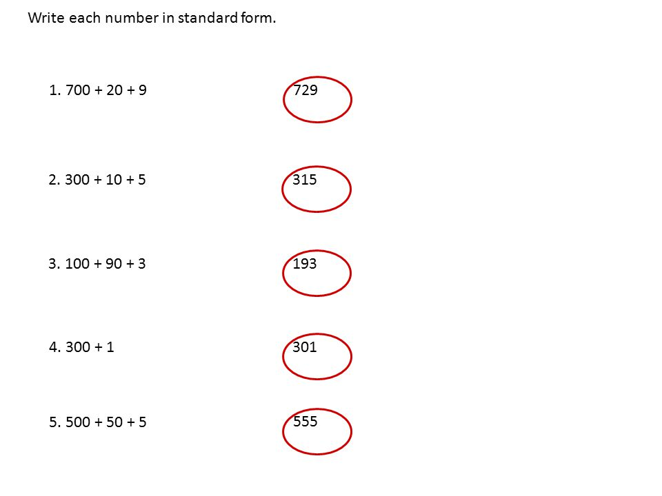 Objective To Read Write And Identify The Values Of Whole Numbers
