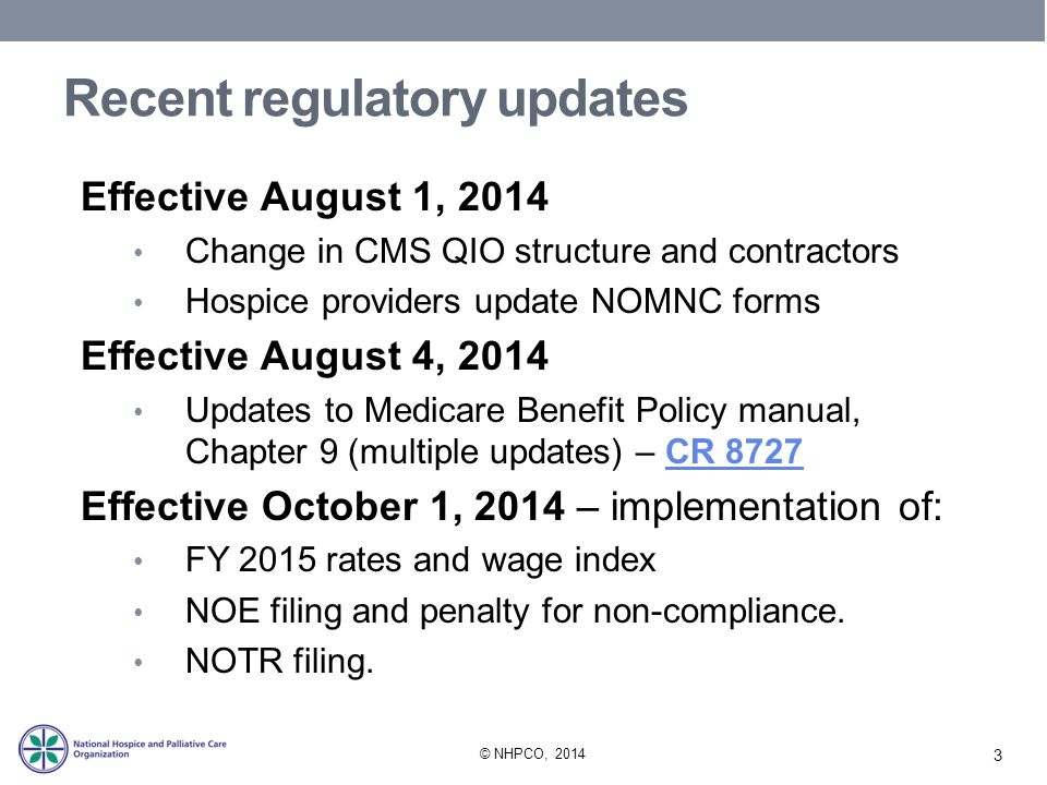 2014 PPE Disclosure Statement - ppt download