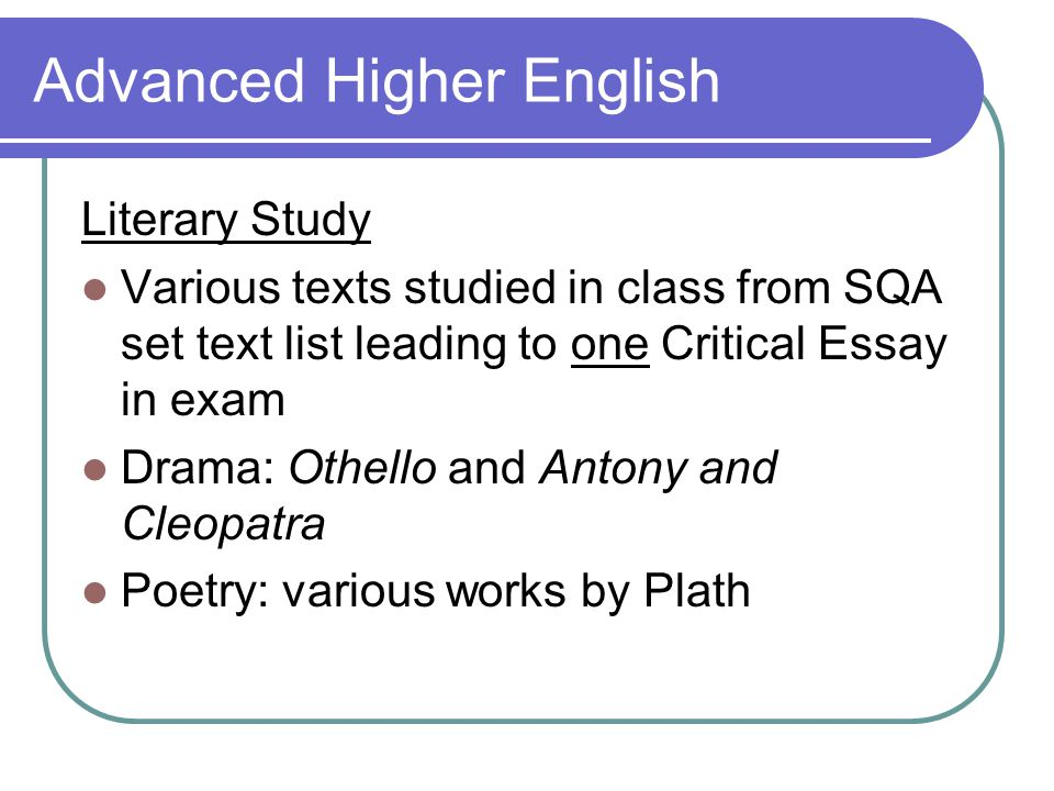 sqa adv english dissertation