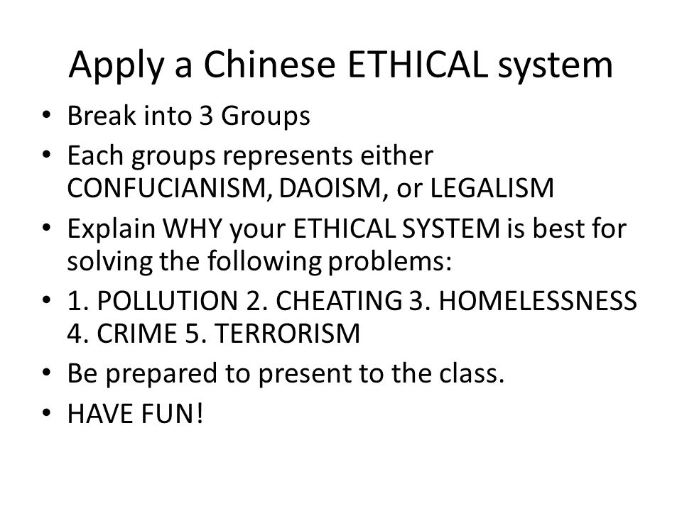Apply a Chinese ETHICAL system