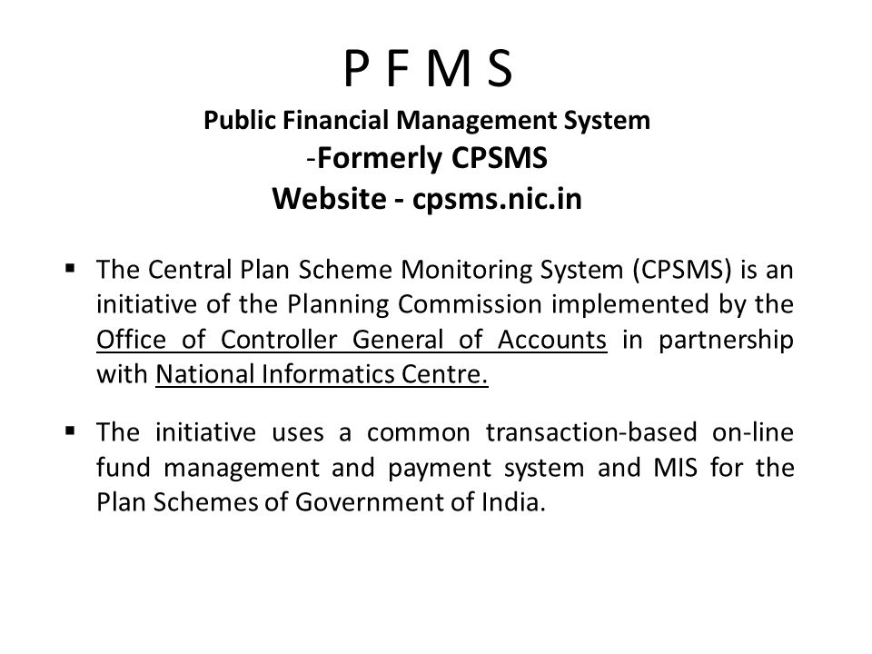 Financial Monitoring System : Odisha watershed development mission ppt video online