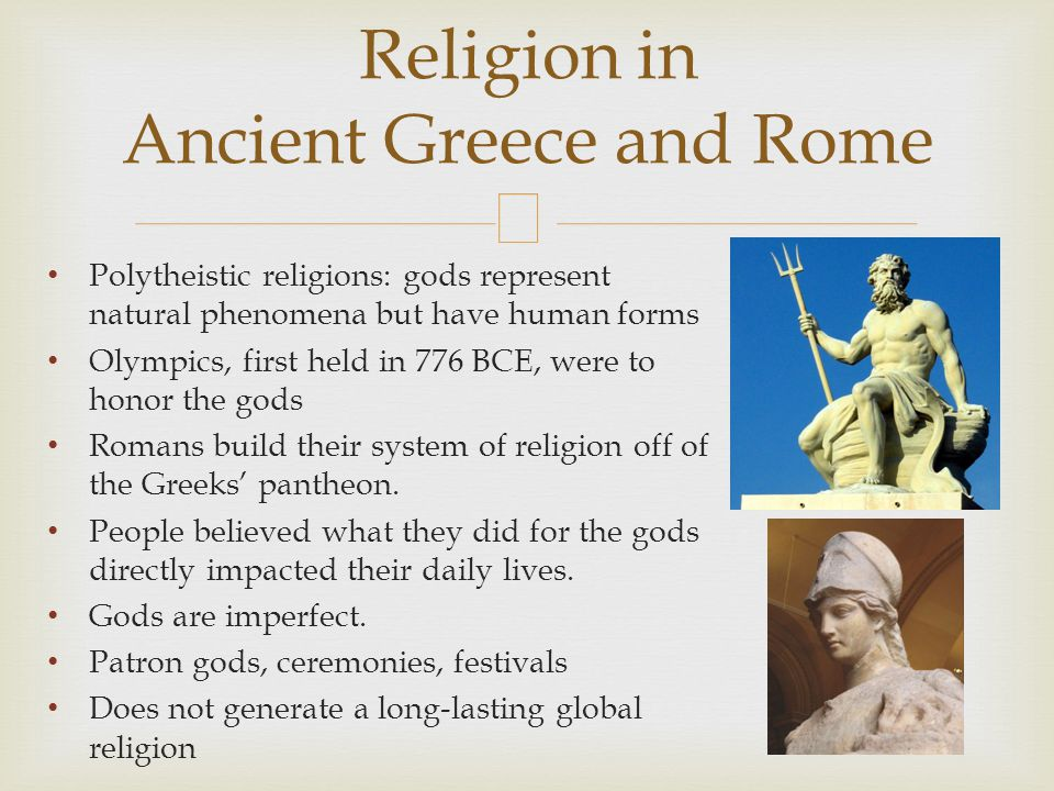 the religious systems of ancient greeks and romans religion essay [tags: religion roman gods belief systems essays] powerful essays  three  key points of ancient greek, roman, and the renaissance life - aside from the .