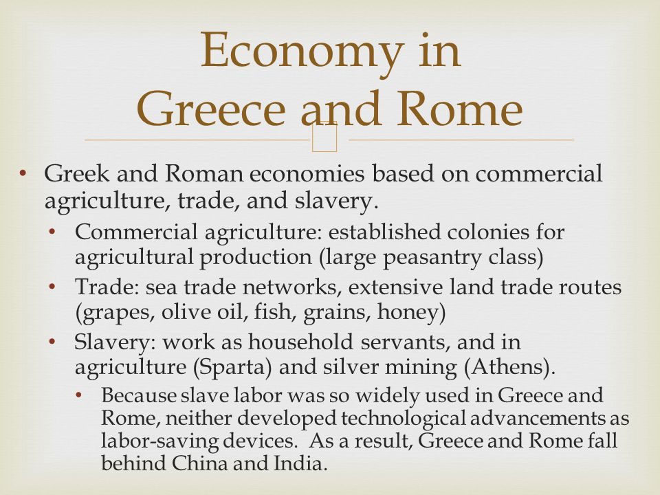 greece and rome In short, not only did ancient greek philosophy pave the way for the western   he developed a following that continued long past his death, on down to.
