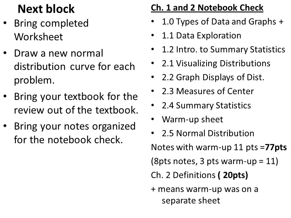 Warmup 25 The Normal Distribution Find the missing midpoint – Normal Distribution Worksheet