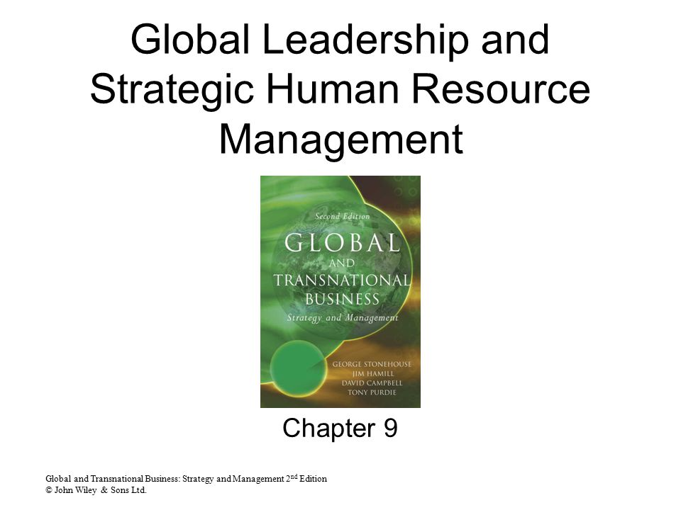 a view of strategic hrm in