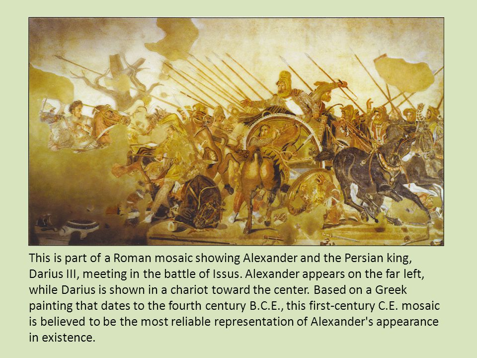 alexander the great and the battle Alexander the great at the battle of granicus: a campaign in context [rupert matthews] on amazoncom free shipping on qualifying offers : 0in 0in 0pt one of the most famous generals all time, alexander was just 20 when he led his army into battle at granicus.