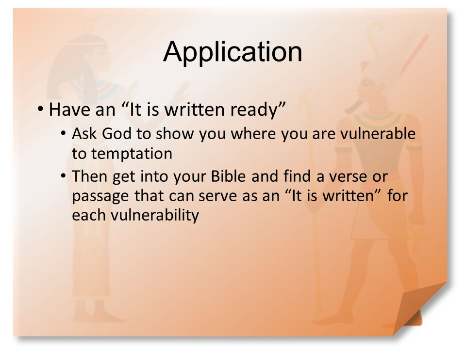 Application Have an It is written ready