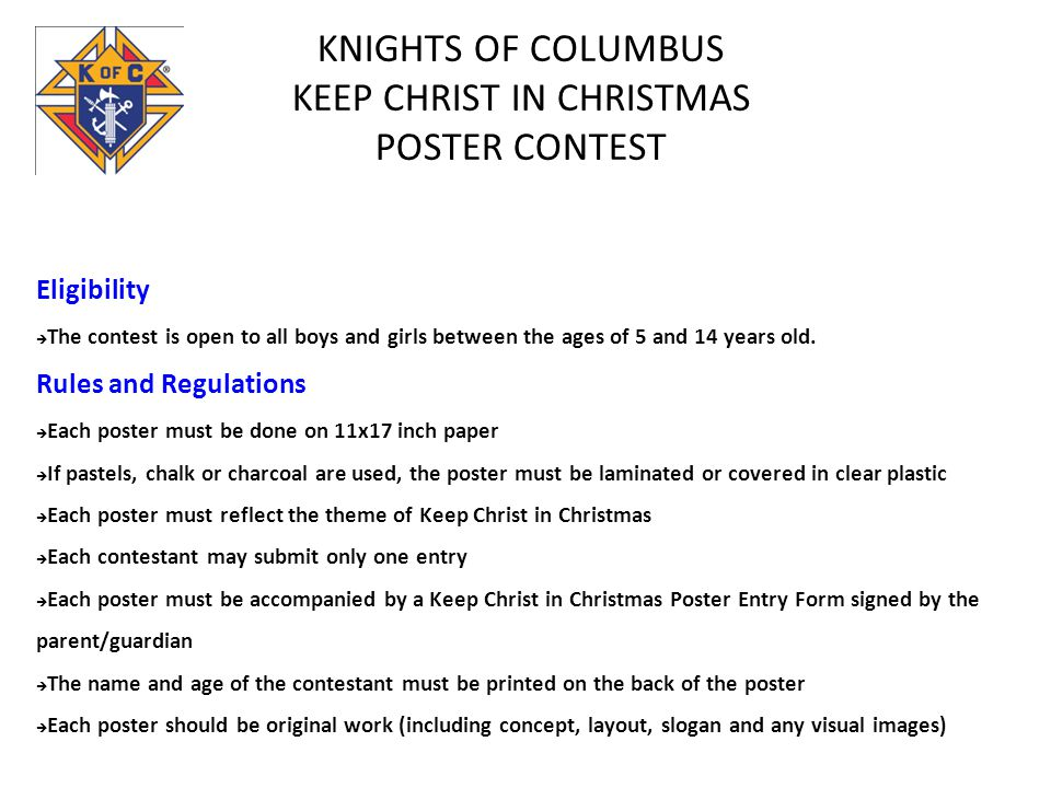 KNIGHTS OF COLUMBUS KEEP CHRIST IN CHRISTMAS POSTER CONTEST - ppt ...