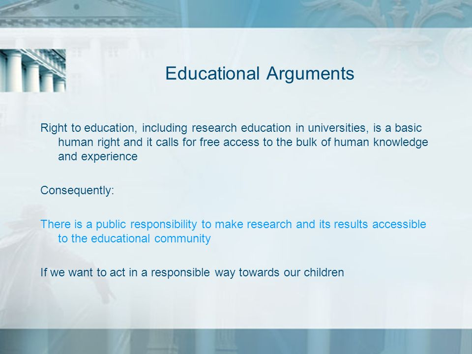 Educational Arguments