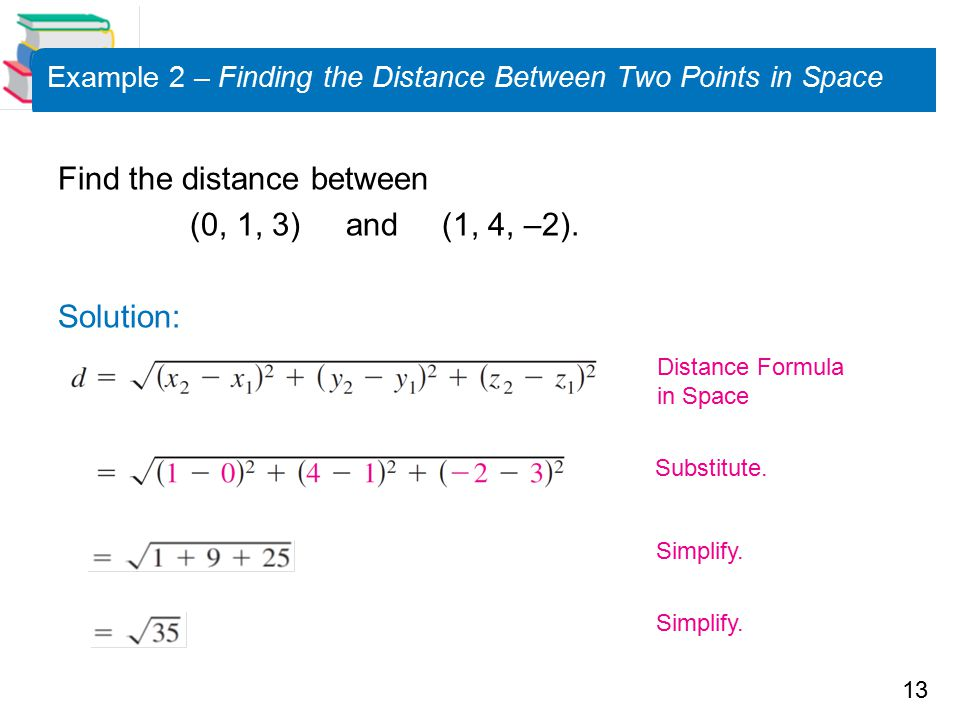 how to find distance between 2 vectors 3 dimension