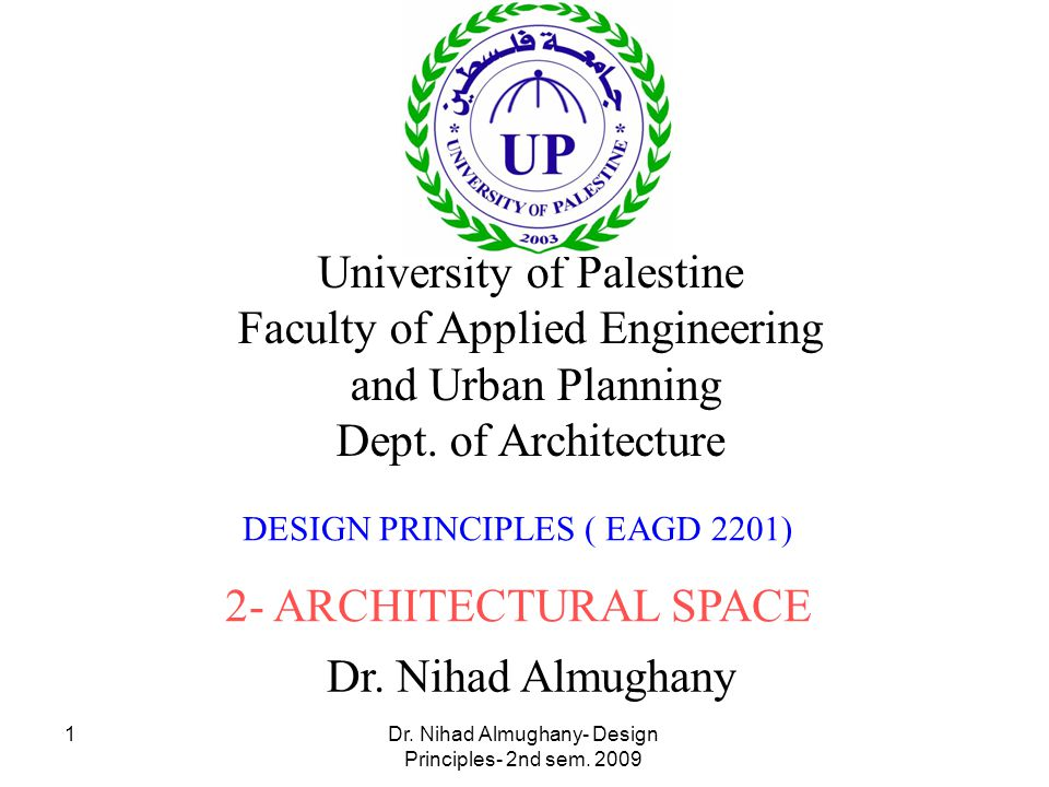 University Of Palestine Faculty Of Applied Engineering Ppt Video Online Download