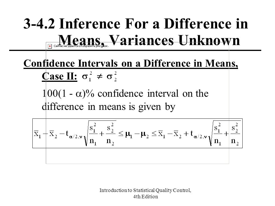 3-4.2 Inference For a Difference in Means, Variances Unknown