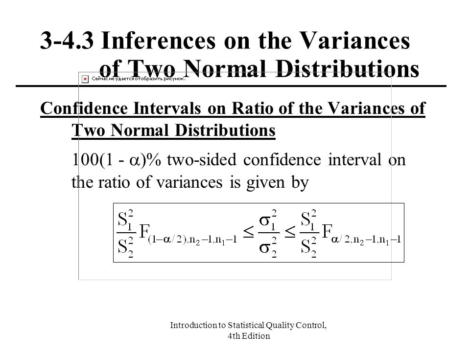 3-4.3 Inferences on the Variances of Two Normal Distributions