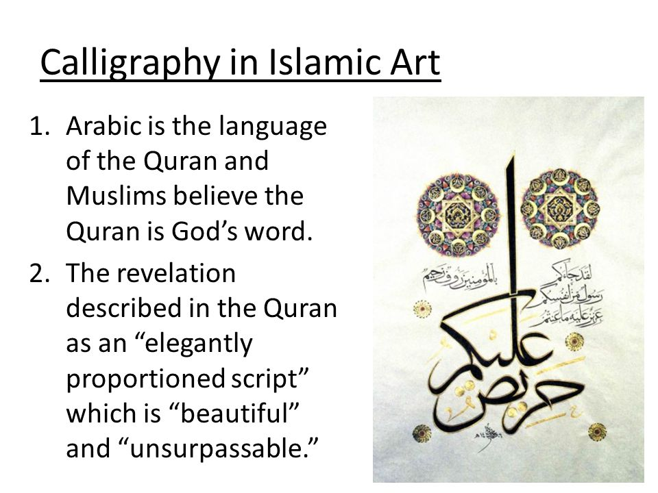 islamic language choice image