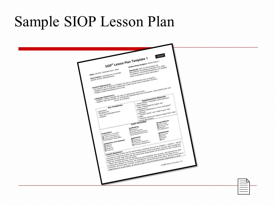 Siop Lesson Plan Template Siop Lesson Plan Template Siop Lesson