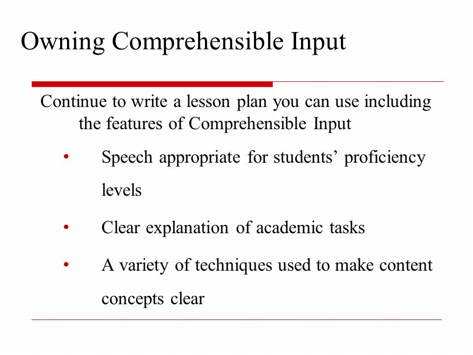 Owning Comprehensible Input