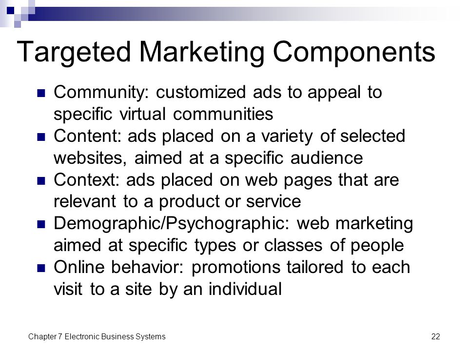 Targeted Marketing Components