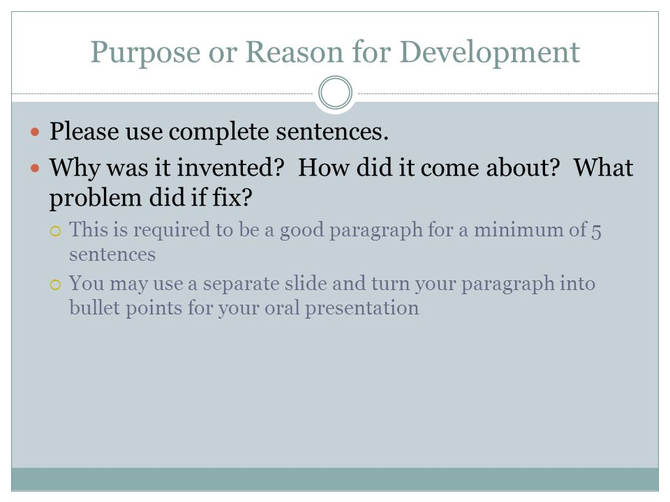 invention / innovation research project template - ppt video, Presentation templates