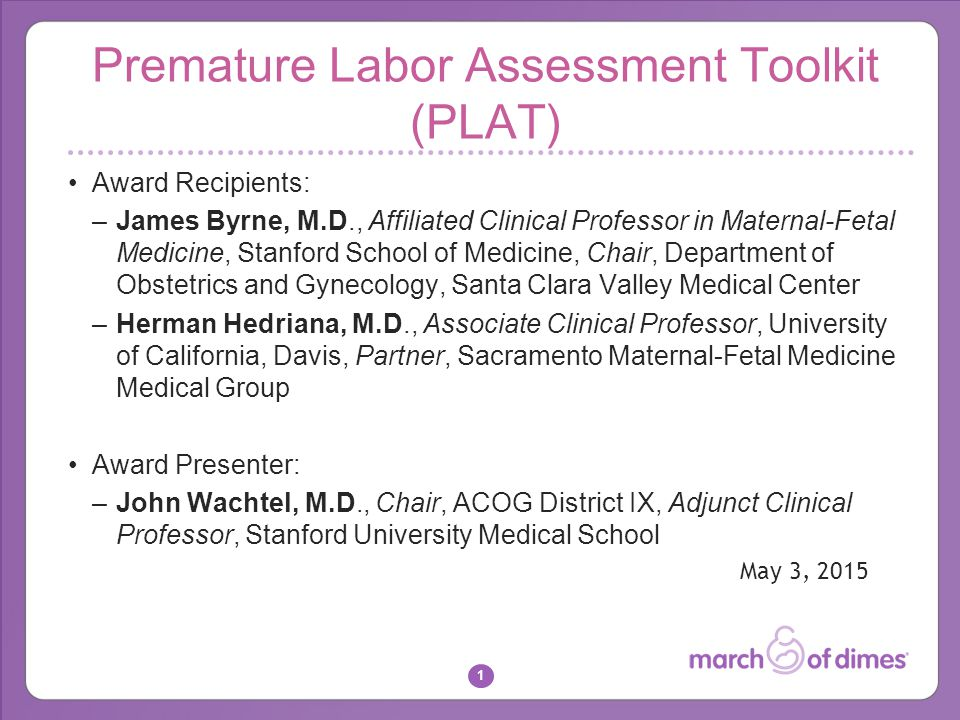 Premature Labor Assessment Toolkit (PLAT)
