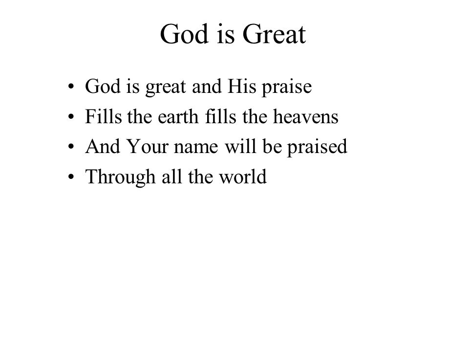 God is Great God is great and His praise