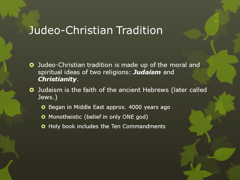 an introduction to the judeo christian mythology The myth of a judeo-christian tradition the following article from new dawn magazine no23 feb-march 1994 this is an age in which news has been superseded by propaganda, and education by brain-washing and indoctrination.