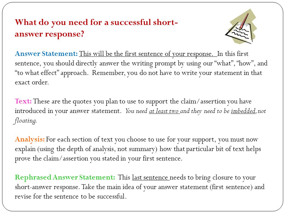 how to write short answer business responses