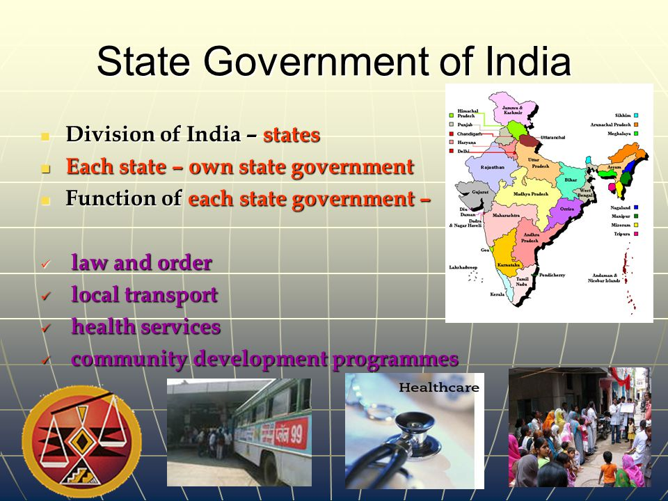 central and state governments in india Debt and the debt servicing problem of state governments the burden of central loans to states is analysed in detail, since central loans constitute the single largest component of state debt in india 42 structure of the state government debt public debt of state governments in india consists of (i) internal debt.
