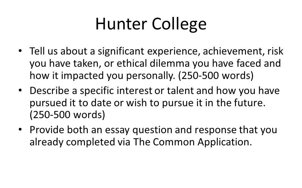 hunter college essay