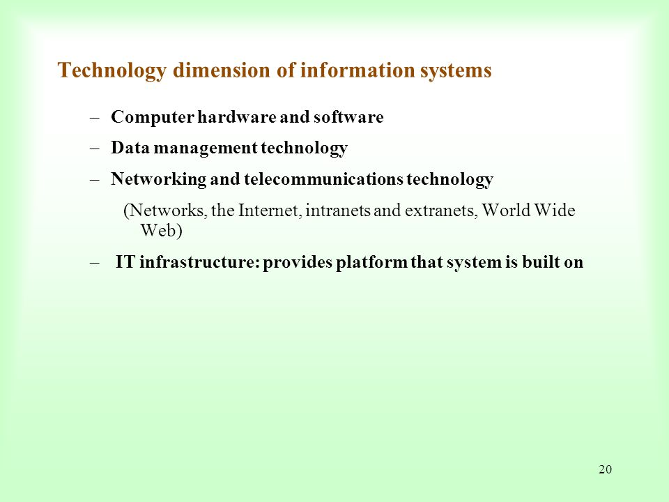 Technology dimension of information systems