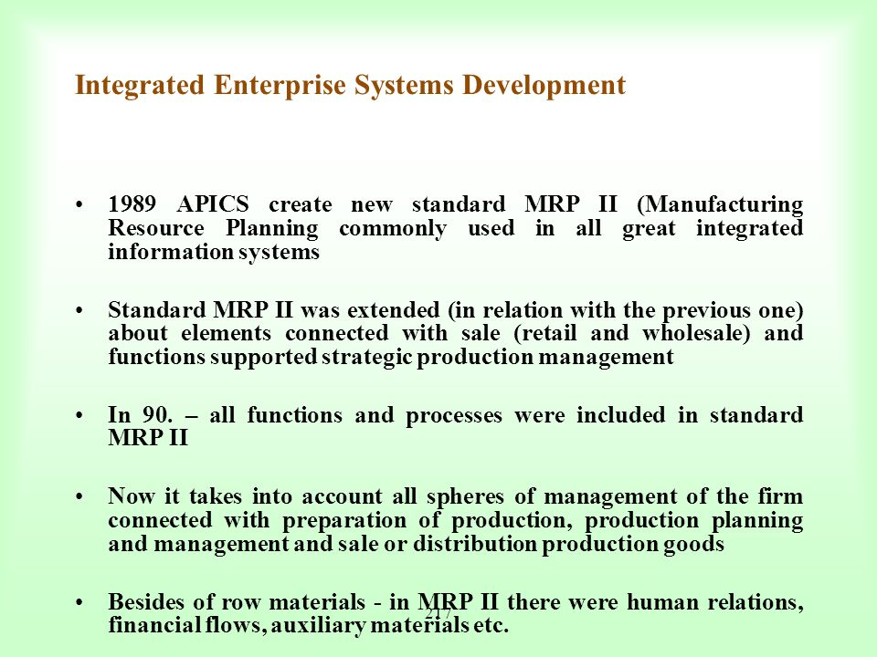 Integrated Enterprise Systems Development
