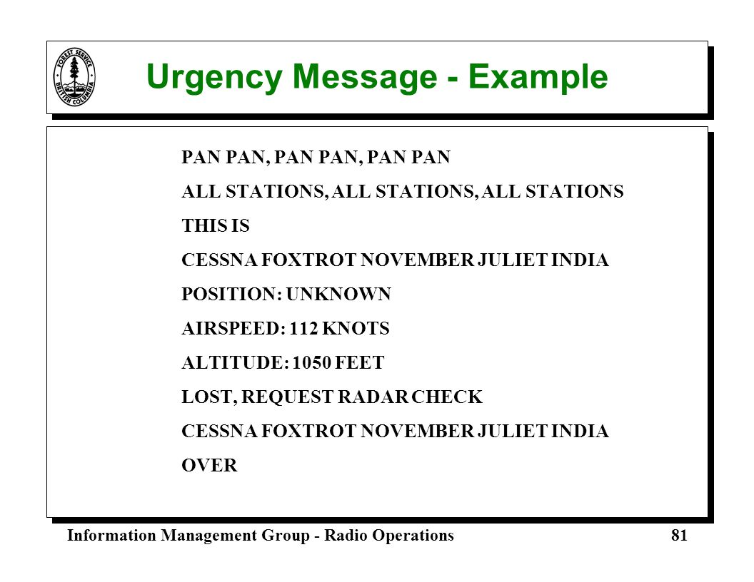 Urgency Message - Example