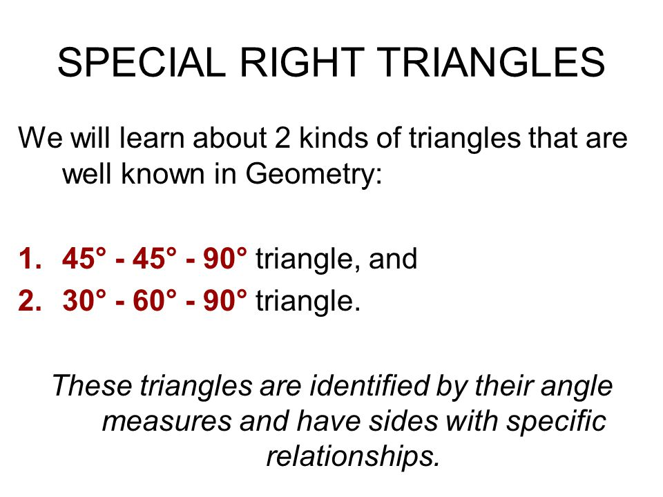 30 60 90 triangle how to find short leg