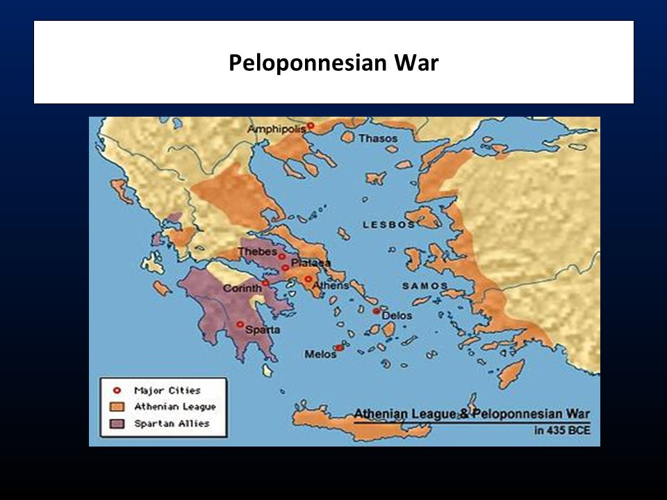 peloponnesian league-short essay Members of the so-called delian league provided either ships or a fixed sum   was short-lived, it is important to note that it was forged during the persian wars.