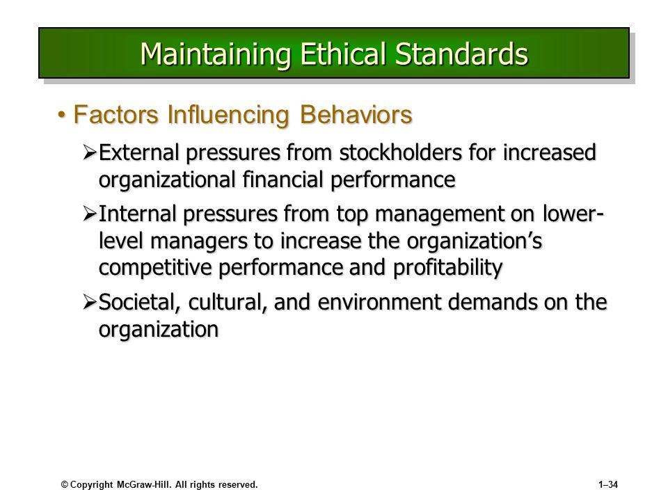 Maintaining Ethical Standards