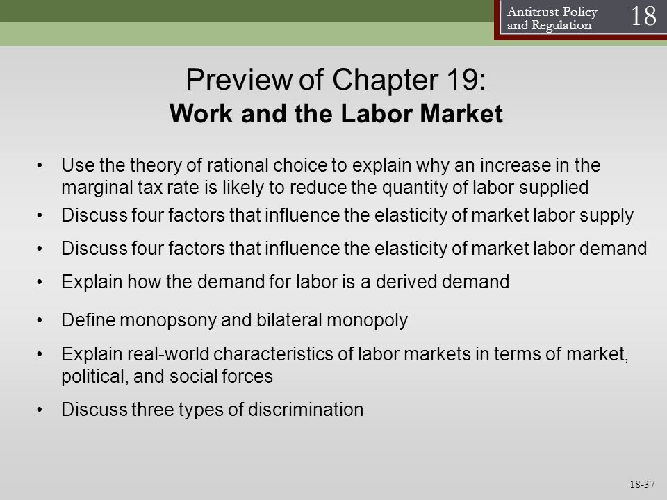 what factors affect labor supply and demand for apple inc The price of good is determined by the forces of demand and supply in the market the theory of demand is related to the economic activities of a consumer factors influencing demand for a commodity: they are many factors on which the demand for a commodity depends.