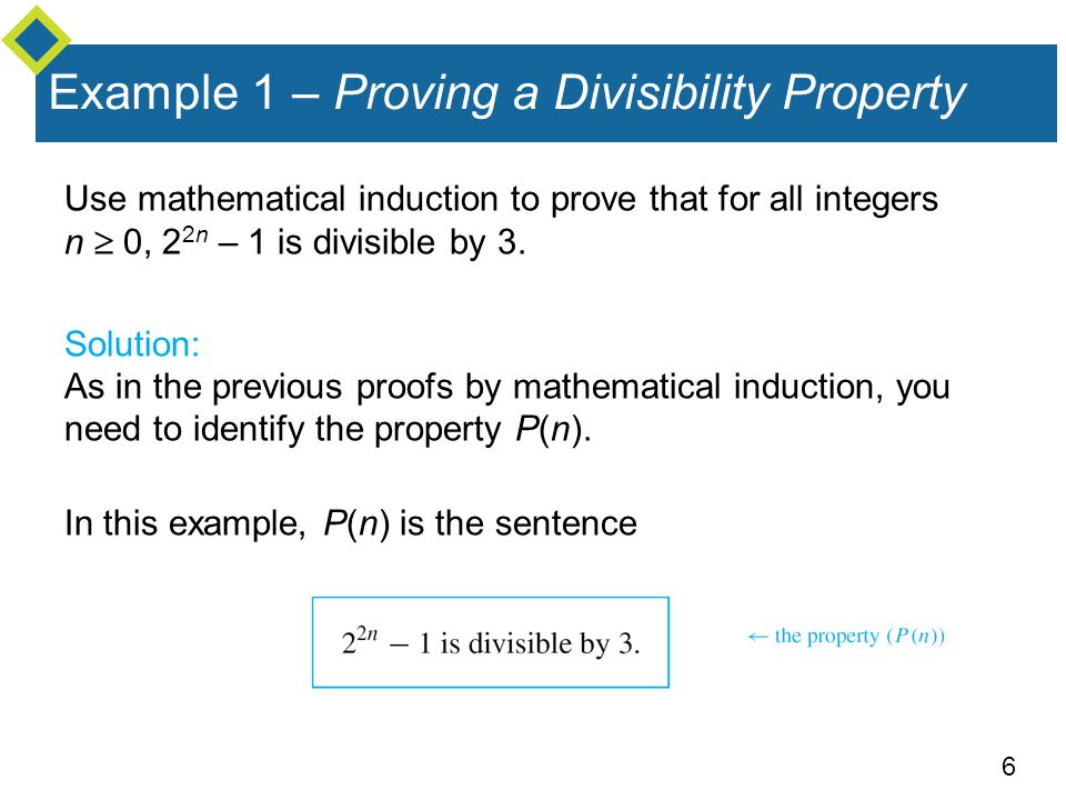 Example 1 – Proving a Divisibility Property