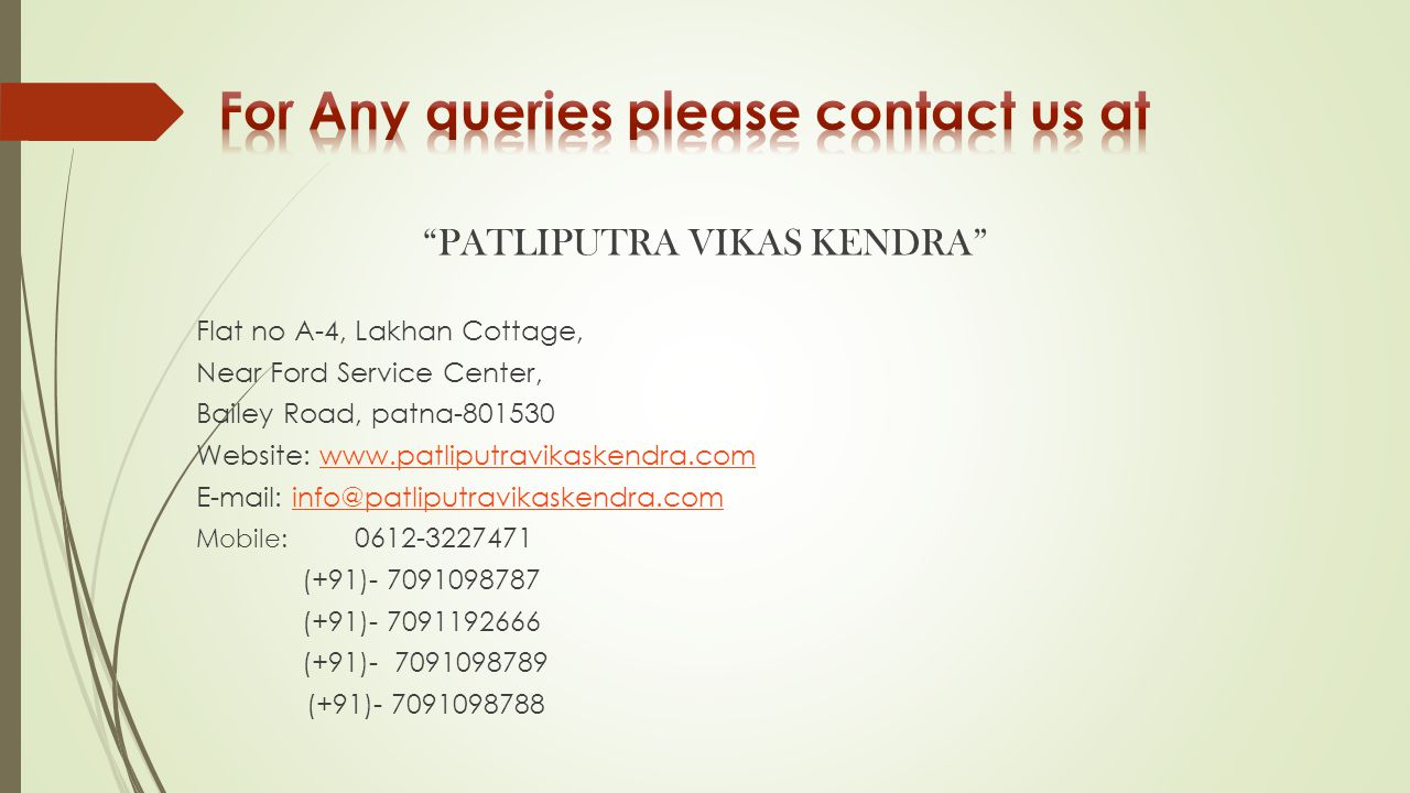 For Any queries please contact us at