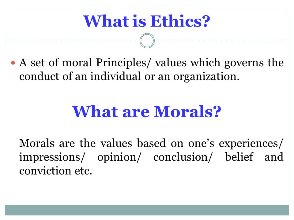 vigilance ethics and values in life Some common ethical principles include honesty,  what are some real-life examples of good citizenship what are examples of different ethics in the hospitality .