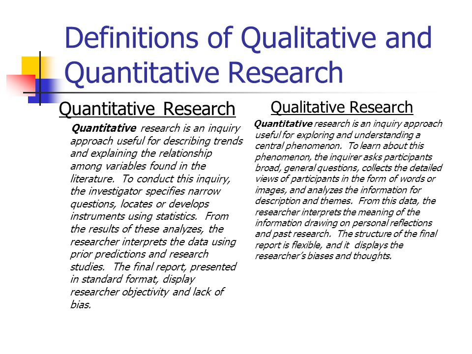 exploring qualitative and quantitative research essay Qualitative research versus quantitative research quantitative and qualitative research represent (2009) as ''a means for exploring and.