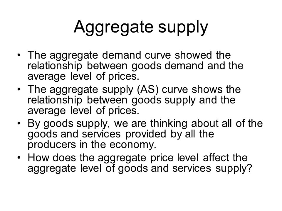 relationship between price level and aggregate demand