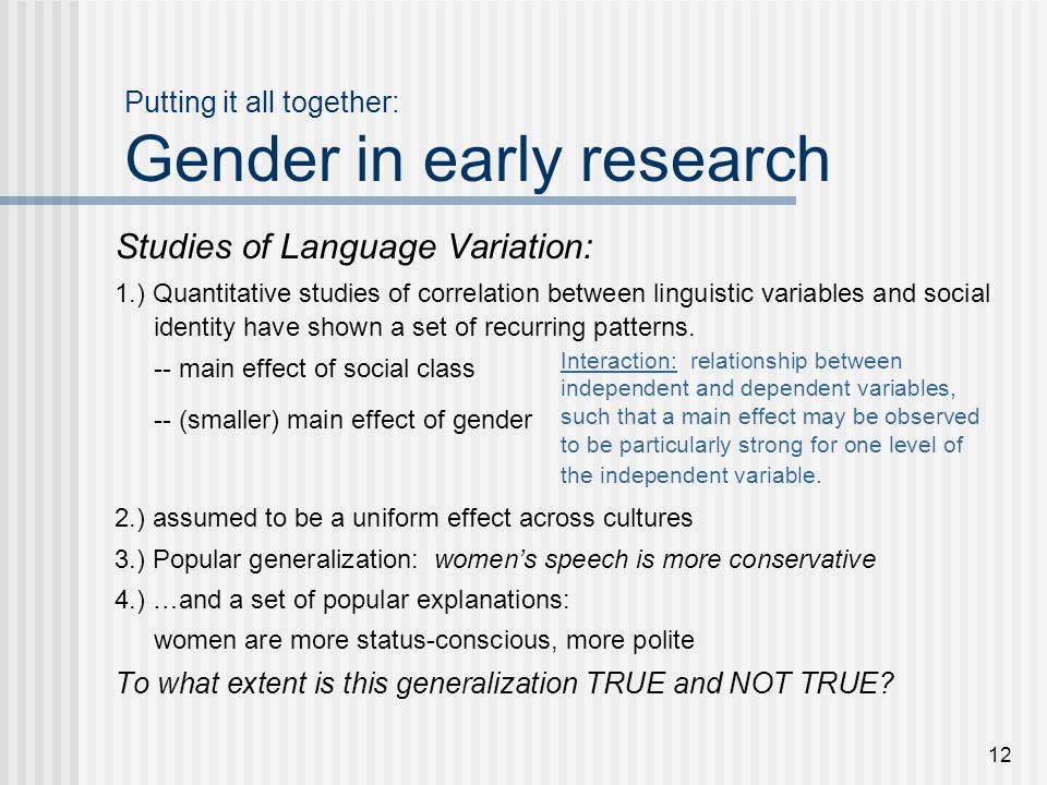 what is the relationship between language and gender