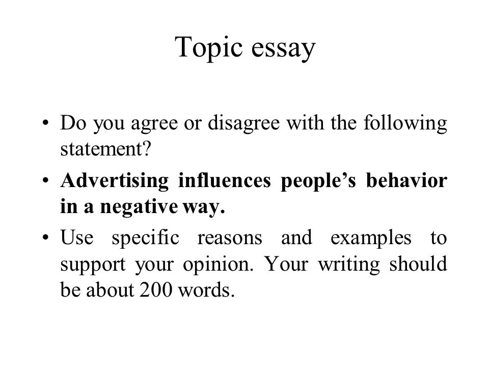 do you agree or disagree with acta essay Essay: do you agree or disagree with the following statement modern technology is creating a single world culture use specific reasons and examples to support your opinion.
