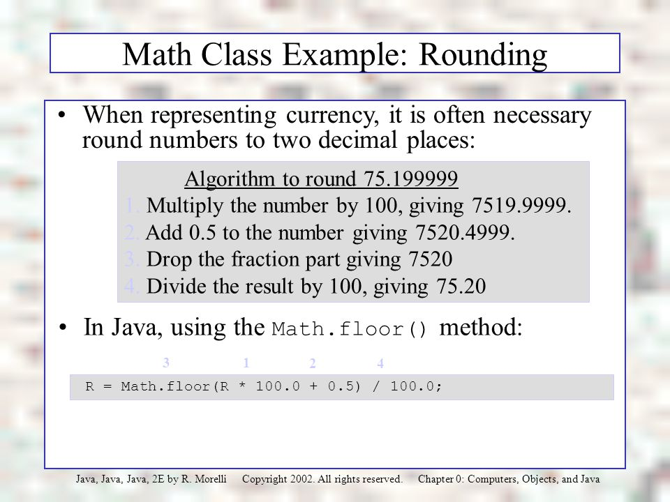 how to use math round java