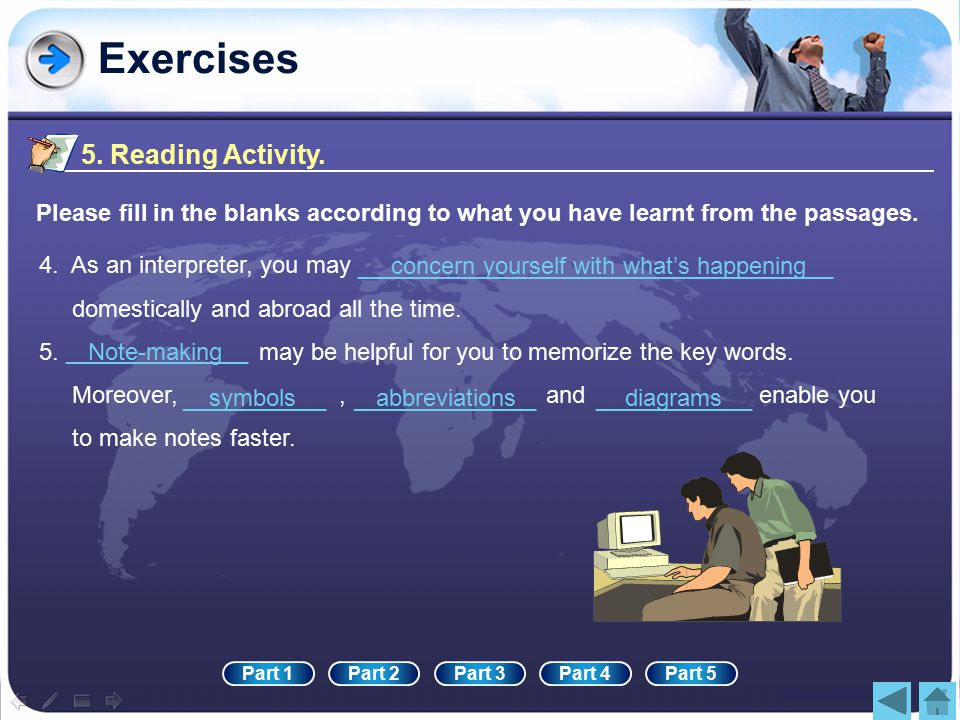 excercise 5 activity 1 2016-10-10  1 lab exercise guide for anatomy and physiology i biology 2221l author: harriet r tresham  activity 1-3, 5, 6 2.