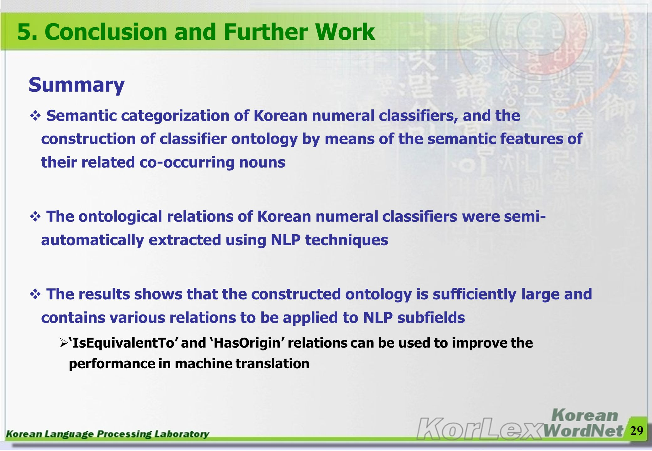 5. Conclusion and Further Work
