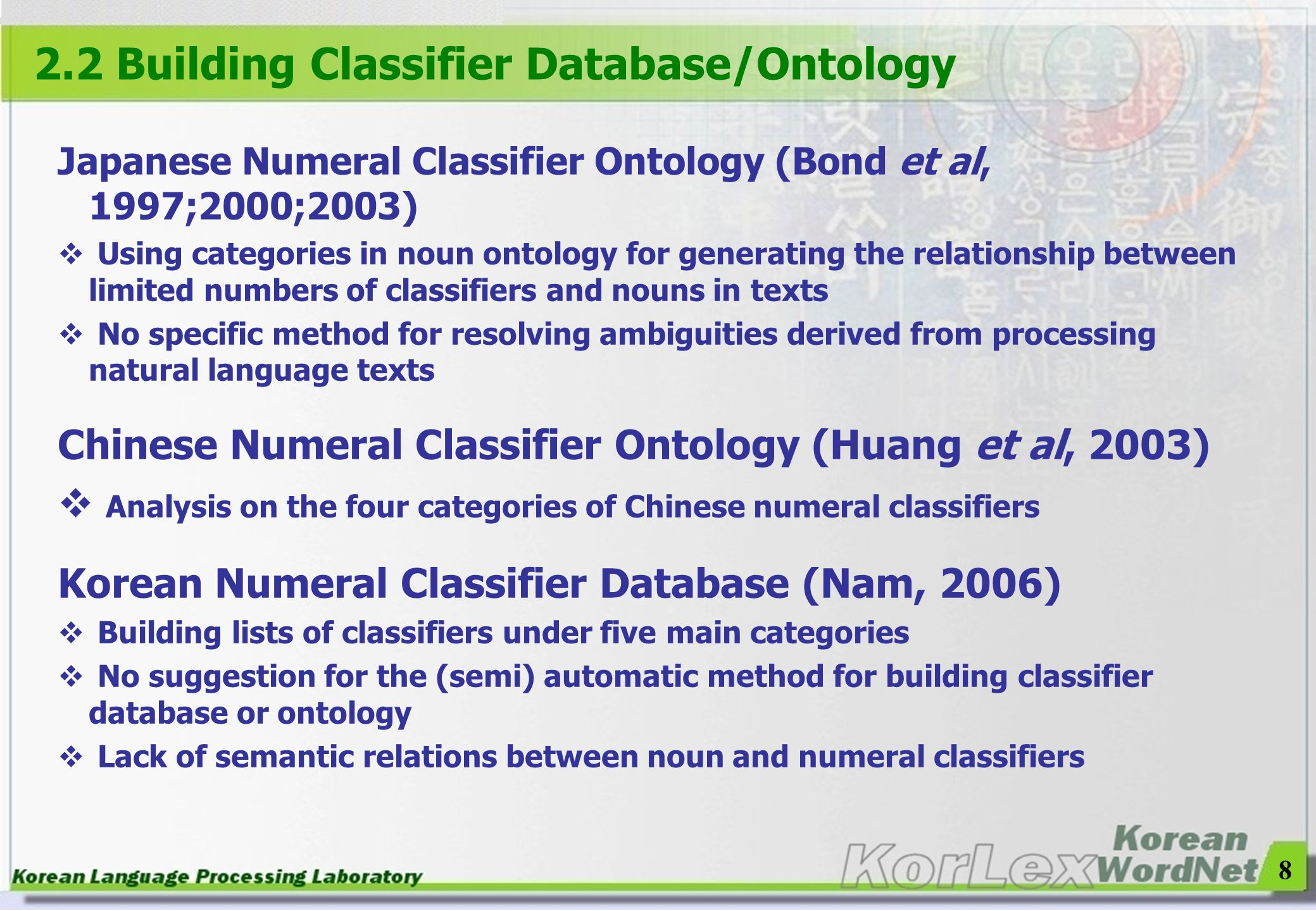 2.2 Building Classifier Database/Ontology