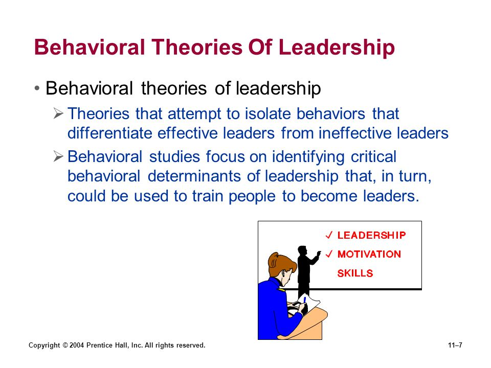 Behaviour theories of leadership are static